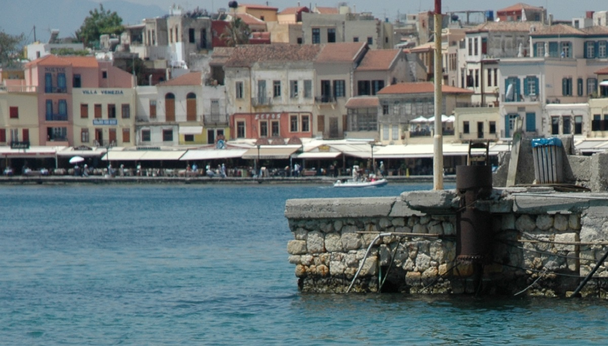 Hania by